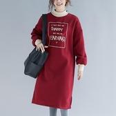 加絨高領洋裝連身裙女 冬季新款大尺碼女裝加厚寬鬆中長款過膝長袖衛衣裙 超值價