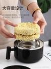 泡麵碗 不銹鋼304食品級碗單個學生碗筷單人一套精致大號泡面碗飯盒帶蓋 星河光年