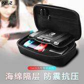 店長推薦▶任天堂switch保護包nintendo加硬ns保護套收納包便攜包多功能卡帶盒