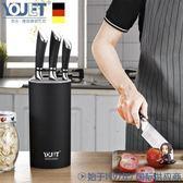 刀架 刀座刀架廚房用品刀架置物架創意防霉多功能收納菜刀架