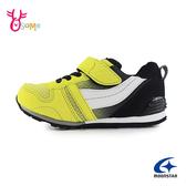 Moonstar 月星 HI系列 日本機能鞋 中童 運動鞋 慢跑鞋 J9618#黃色◆OSOME奧森鞋業