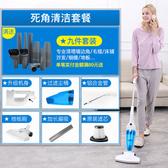 韓夫人吸塵器家用大吸力超靜音手持式地毯強力除螨小型車載大功率 220V 喵可可