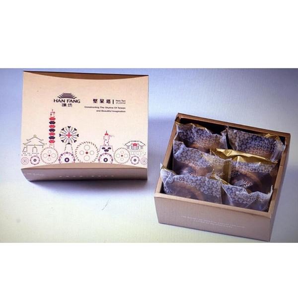 [9玉山最低網] 漢坊餅藝 典藏 辣味夏威夷豆塔6入禮盒