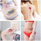 1份24張 紋身貼花臂女防水持久大玫瑰花朵荷花遮疤痕私處性感誘惑