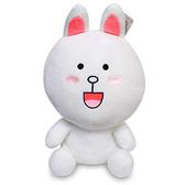 【造型布偶】LINE明星貼圖角色-11吋兔兔Cony(坐姿)