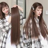 假髮女直髮接髮片 一片式隱形無痕補髮片 假頭髮接長髮 聖誕節全館免運