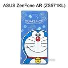 哆啦A夢皮套 [大臉] ASUS ZenFone AR (ZS571KL) / Ares (ZS572KL) 小叮噹【台灣正版】