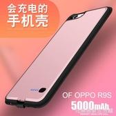 oppor9充電寶背夾電池r9s手機專用plus超薄閃充殼vivoX9行動電源  完美居家生活館