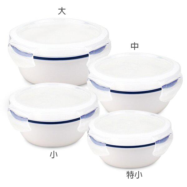 [堯峰陶瓷]輕鬆扣陶瓷--保鮮碗 大號 (保鮮碗 微波 泡菜沙拉碗 上班族便當 月子餐專用)