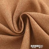 窗簾遮光布成品簡約現代棉麻風客廳飄窗訂製加工防曬  凱斯盾數位3C
