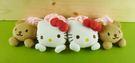 【震撼精品百貨】Hello Kitty 凱蒂貓~桌腳椅套-椅子腳~熊【共1款】