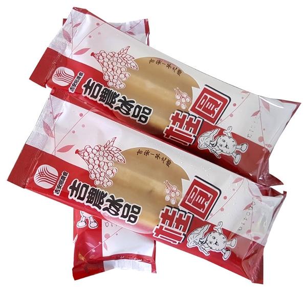桂圓冰棒100g(25支/盒)共2盒特惠價!!