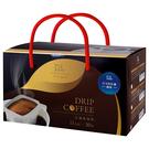 【奇奇文具】力代 禮盒吉利馬札羅 濾掛式咖啡 11g  (30包/盒)