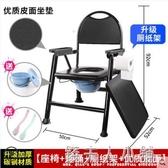 老人坐便器移動馬桶可摺疊病人孕婦坐便椅子家用老年廁所坐便凳子 雙12購物節