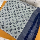 BRAND楓月 LOUIS VUITTON 路易威登 LV 藍色雙面圍毯 藍白色 LOGO印花 圍巾 披肩 保暖 配件
