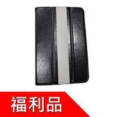 福利品  iPad mini/mini2 通用皮套 保護殼