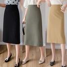 窄裙 2020春秋新款中長款半身裙女職業高腰A字裙純色包臀裙顯瘦一步裙 歐歐