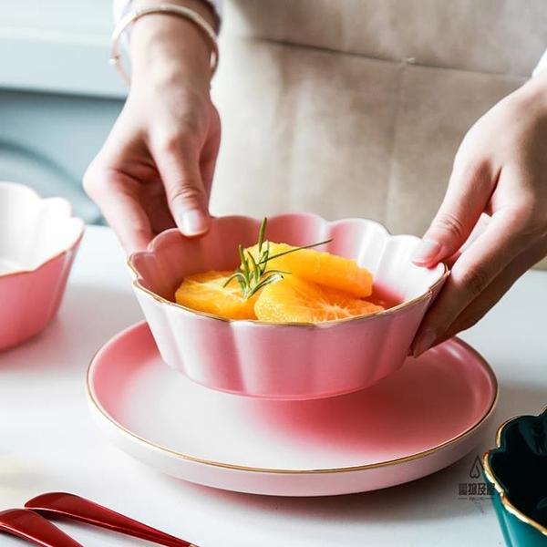 甜品碗水果碗面碗湯碗家用烘焙輕奢金邊餐具北歐餐具沙拉碗【愛物及屋】