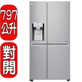 LG樂金【GR-DPL80N】797公升 門中門魔術空間對開冰箱