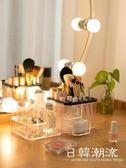 化妝包/收納盒 透明化妝品收納盒桌面塑料化妝盒化妝刷化妝棉口紅分格盒子