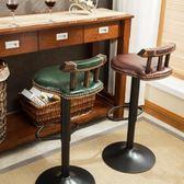吧台椅現代簡約高腳椅子酒吧高凳收銀台凳子鐵藝吧凳升降吧椅家用      伊鞋本鋪
