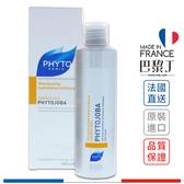 PHYTO 荷荷芭洗髮精 200ml 即期良品2021-02【巴黎丁】