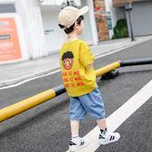 85折童裝男童夏裝套裝 2色開學季