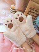 手套女生可愛貓爪子珊瑚絨加厚卡通掛脖冬天學生日系軟妹 町目家