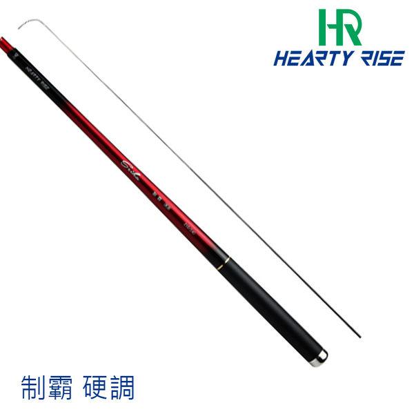 漁拓釣具 HR 制霸 ZOOM 7-8尺 (釣蝦竿)