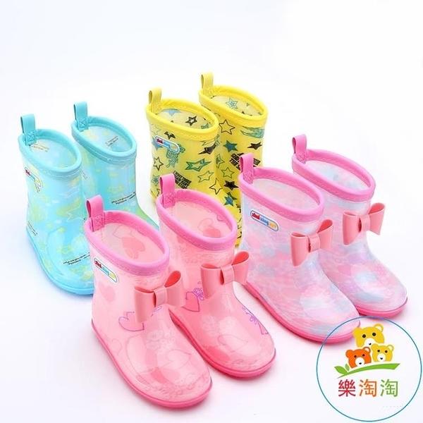 下殺75折兒童雨鞋防滑寶寶雨靴短筒小童男女童水鞋可愛兒童雨靴【樂淘淘】