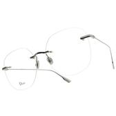 DIOR 光學眼鏡 STELLAIRE O6 010 (銀) 典雅 無框 鏡框 鏡架 # 金橘眼鏡
