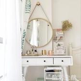 化妝鏡 北歐梳妝鏡壁掛裝飾衛生間鏡子簡約現代浴室鏡洗手間化妝大圓鏡子 mks生活主義