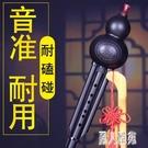 葫蘆絲樂器初學成人/兒童/學生葫蘆絲初學者c調降b DJ6002『麗人雅苑』