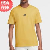 【現貨】Nike Sportswear 男裝 短袖 休閒 刺繡 小LOGO 黃【運動世界】DB3194-700