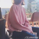 秋季溫柔原宿風圓領套頭粉色慵懶毛衣女寬鬆長袖針織衫上衣外套女  潮流前線