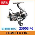 橘子釣具 SHIMANO路亞捲線器 COMPLEX CI4+ 2500S F6