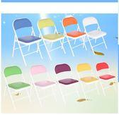 折疊椅辦公椅會議椅電腦椅培訓椅家用學生餐椅凳子靠背椅宿舍椅子wy【全館免運88折下殺】