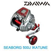 漁拓釣具 DAIWA SEABORG 500J-IKATUNE (電動捲線器)