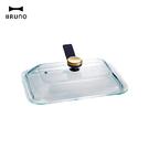 BRUNO BOE021 GLASS 電...