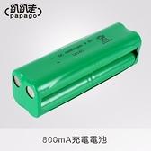 松騰趴趴走掃地吸塵器鎳氫電池(適用第二代馬卡龍、RV1HEX、RV1LX)