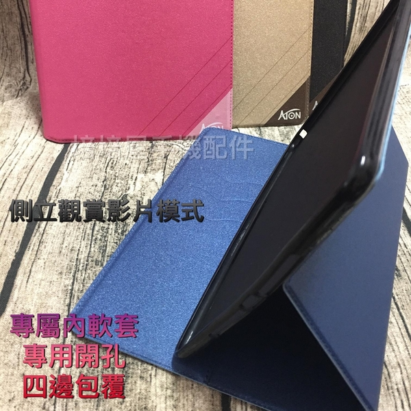 Apple iPad 9.7(2017) 第五代 A1822《Aton質感系磨砂無扣側掀側翻平板皮套》平板套保護套保護殼
