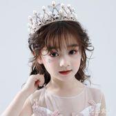 兒童髮飾頭飾 冰雪奇緣皇冠女孩公主可愛韓版生日演出珍珠王冠 BT10903【大尺碼女王】