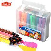 水彩筆24色36色幼兒園可水洗彩色筆兒童繪畫畫筆彩筆套裝安全無毒 居享優品