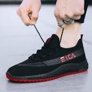 2020春季新款男潮鞋韓版旅游男士戶外休閒男鞋透氣青年學生運動鞋 小宅女