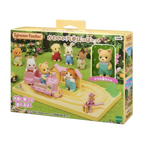 【 EPOCH 】森林家族 配件 - 嬰兒遊戲小火車 ╭★ JOYBUS玩具百貨