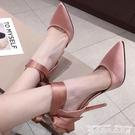 高跟鞋Lazada Women High 新款尖頭綁帶超高跟中空淺口女鞋伴娘鞋  迷你屋 618狂歡