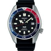 【台南 時代鐘錶 SEIKO】精工 Prospex 兩百米專業潛水機械錶 PADI聯名 SPB087J1@6R15-04J0D 44mm