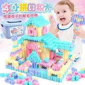 兒童益智積木玩具1-2-3-4-5-6周歲7拼裝男孩小孩女孩寶寶生日禮物《端午節好康88折》