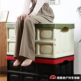 折疊式整理箱教室書箱汽車后備箱收納箱塑料【探索者戶外生活館】
