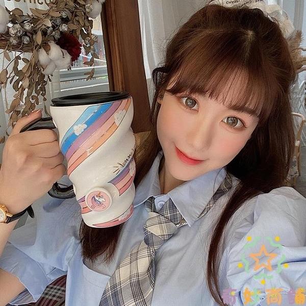 情侶杯子陶瓷杯可愛水杯馬克杯帶蓋勺【奇妙商鋪】